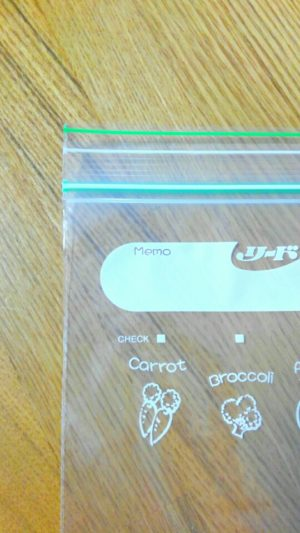 ジッパー付き保存袋2
