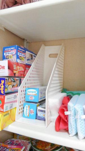 食品庫収納5